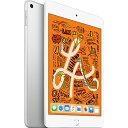 アップル Apple iPad mini 7.9インチ 第5