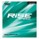 ティーエスピー TSP ライズスピード RISESPEED 卓球 裏ソフト ラバー 特厚 ブラック 20036-0020-TA