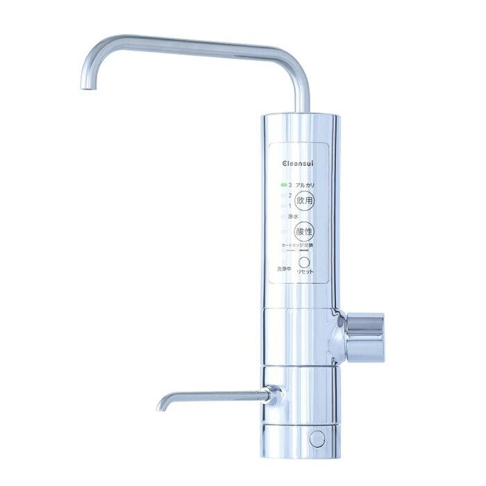 三菱ケミカル・クリンスイ アルカリイオン整水器 AL800