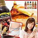 あのグルメレポーターも成功した低糖質ダイエット!【あす楽】低カロリー・低糖質・低脂肪・低...