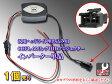 ●●●補修販売専用 HIDバイキセノンプロジェクターランプ 専用CCFLインバーター単品 1個