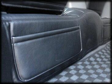 ハイエース 200系 4型 〜1型 セカンドフロア レザーカバー 標準用 ポケット付 内装 カスタム crd
