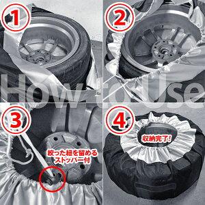 タイヤカバータイヤ収納に便利!4psetポリエステルオックス300D生地採用