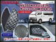 NV350キャラバン E26 専用 日除け サンシェード【黒メッシュ】完全遮光、車中泊、アウトドアに! 2017Jan