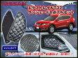 エクストレイル T32 専用 日除け サンシェード【黒メッシュ】完全遮光、車中泊、アウトドアに!