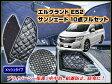 エルグランド E52 専用 日除け サンシェード【黒メッシュ】完全遮光、車中泊、アウトドアに!