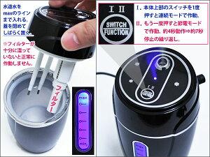 加湿器2WAY超音波選べる節電・連続モードパソコンや車載用に!インフルエンザ、ドライアイ対策に!2012モデル