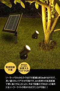 LEDソーラーライト屋外高品質タイプ明るいおしゃれ充電式スポットライト【温暖色2灯】イルミネーション光センサー内蔵自動ON/OFF特大パネルXmas