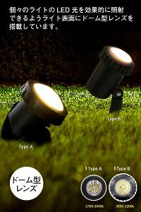 LEDソーラーライト屋外充電式スポットライトガーデンライトLED【2017Ver.温暖色2灯】LEDイルミネーションガーデンライトソーラー光センサー内蔵で自動ON/OFF特大ソーラーパネルで持続時間UPソーラーイルミネーションソーラースポット