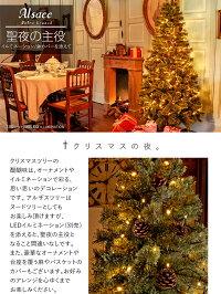 クリスマスツリー150cmクラシックタイプ高級クリスマスツリードイツトウヒツリーヌード(オーナメントなし)タイプ【J-150cm】アルザスツリー(Alsaceおしゃれクリスマスツリーヌードツリー北欧)