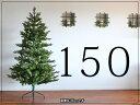 クリスマスツリー 150cm 樅 クリスマス 北欧 クラシックタイプ 高級クリスマスツリー ポモナ・ファー ツリー ヌード(オーナメントなし)タイプ【K-150cm】|ヌードツリー