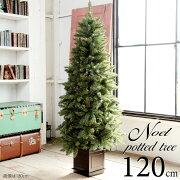 クリスマスツリー クラシック オーナメント おしゃれ クリスマス