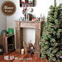 クリスマスオーナメント クリスマスツリー オーナメント ベツレヘムの星 ゴールド お得な 4個売り 送料無料