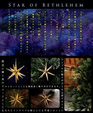 クリスマスツリー オーナメントセット クリスマス オーナメント 飾り 北欧 クリスマスツリー 120cm 150cm 180cm に最適 星 ゴールド レッド ピンク ブルー アルザス にも おしゃれ タペストリー にも