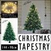 クリスマスツリータペストリー壁掛け146cm×90cm+LEDジュエリーライト100球