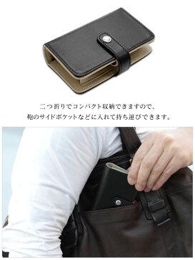 スマートキーケース 二つ折り 3WAY 合皮 レザー ブラック×カーキ メンズ (ゆうパケットなら送料無料) crd