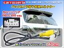 カーナビ バックカメラ 端子変換 コネクター 白 メス RCA端子 40cm RD-C100互換 モニター アクセサリー crd so