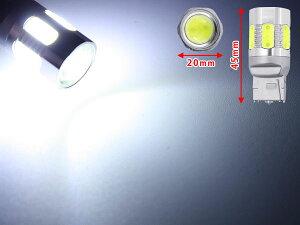 リフレクター反射設計激光10.5WT20シングルプロジェクターレンズアルミヒートシンク【ホワイト】2個