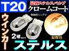 T20�����å��奷�륹�ƥ륹�������奯�?�ॳ���ƥ����ȿ�2��T20���ƥ륹(�����ȯ���ʤ�����̵��)