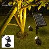 ソーラーライト充電式スポットライト【温暖色2灯】LEDイルミネーション光センサー内蔵で自動ON/OFFマーカーライト