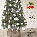 10月下旬入荷予約 クリスマスツリー 180cm アルザス ...