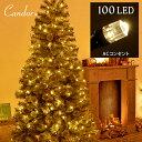 クリスマスイルミネーション LED 100球 ACコンセント式 多彩な8パターン 10m 屋外 連結 ...