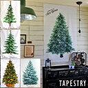 10月中旬入荷予約 クリスマスツリー タペストリー 壁掛け おしゃれ シンプル デコレーション おしゃれ 壁 グリーン 柊(ゆうパケット発送なら送料無料) Christmas ornament Xmas