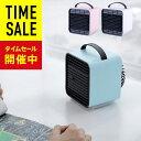 扇風機 卓上 USB 冷風機 冷風扇 ハンディファン ポータ...