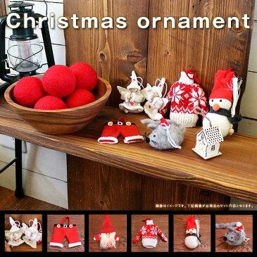 クリスマスツリー オーナメント セット 赤 レッド 計18個 おしゃれ ハンドメイド フェルト トイオーナメント ぬいぐるみ かわいい ナチュラル 雪だるま ねずみ サンタ 天使 サンタクロース コットンボール 飾り Christmas Xmas tree