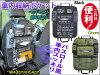 車内収納ポケットシートオーガナイザーヘッドレスト取付ミリタリー風DC-DR-48547