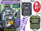 �����Ǽ�ݥ��åȥ����ȥ������ʥ������إåɥ쥹�ȼ��եߥ���DC-DR-48547