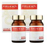【2個セット】アスタリールACT2 60粒 約30日分×2個