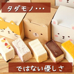 バレンタイン 低糖質 ケーキ 6個 「ふりふりレアチー」 【お試しセット】 アレルギー対応 低糖質 レアチーズ ( 誕生日 バレンタイン)