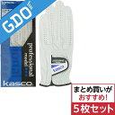キャスコ KASCO ソフトシープ プロフェッショナルモデルグローブ PT-300 5枚組[枚セット まとめ買い メンズ 男性 ユニセックス ]