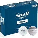 【まとめ割クーポン7〜9%OFF】 送料無料 スネルゴルフ Snell GOLF MTB-X ゴルフボール 1ダース スポーツ ゴルフ用品