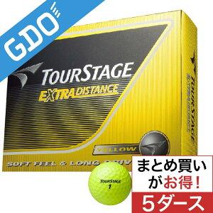 ブリヂストン TOURSTAGE エクストラディスタンス ゴルフボール 5ダースセット [ブリジストン bridgestione TOURSTAGE ツアーステージ まとめ買い ついで買い 即納 あす楽]