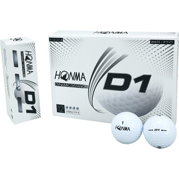 【まとめ割クーポン7〜9%OFF】 本間ゴルフ HONMA D1 ゴルフボール 1ダース 2020年モデル