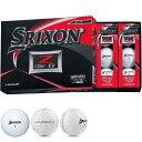 【10/14までまとめ割クーポン最大10%OFF】 【送料無料】  ダンロップ DUNLOP スリクソン SRIXON Z-STAR XV ゴルフボール 1ダース ゼットスター ゴルフボール まとめ買い ついで買い・・・