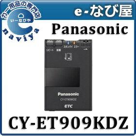 Panasonic ETC アンテナ分離型 音声タイプ大特価セール中です♪★あす楽 【ヤマト運輸の安心配...