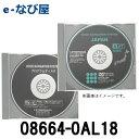 2016年発売 【 最新版 】 08664-0AL18 トヨタ(TOYOTA) 純正DVDナビ 地図更新ソフト