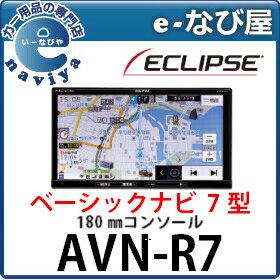 AVN-R7 在庫有イクリプス カーナビ フルセグ 7型 地図容量32GB Bluetooth:カー用品の専門店 「e-なび屋」