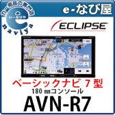 ご希望の方 8GB SDカードプレゼント中♪AVN-R7 在庫有 送料無料 イクリプス カーナビ フルセグ 7型 地図容量32GB Bluetooth