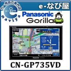 Panasonic ワンセグ 7V型 VGA液晶 16GB マップ無料更新☆レビューを書いて、プレゼント♪ ★送...