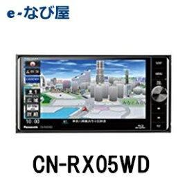 1-cn-rx05wd