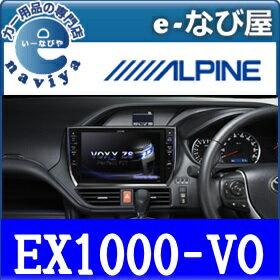 ALPINE フルセグ 10型 WVGA/DVD/Bluetoothアルパイン EX1000-VO ヴォクシー専用ALPINE BIG-X ...