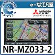 NR-MZ033-2 三菱電機 カーナビゲーション 7型ワンセグ/DVD/CD/Bluetooth