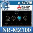 三菱電機 NR-MZ100 メモリーカーナビゲーションワンセグ/DVD/CD/Bluetooth★送料無料 【ヤマト運輸の安心配送】