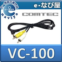 11-vc-100