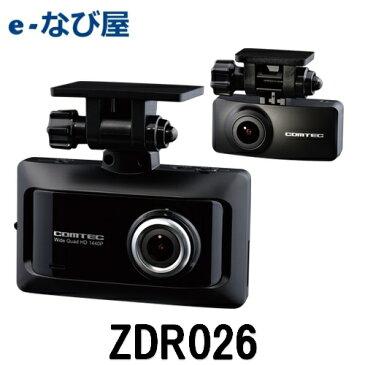 5/5まで 店内全品ポイントUP コムテック ZDR026 前後2カメラ ドライブレコーダー 前後 日本製 370万画素STARVIS搭載