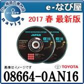 トヨタ 純正DVDナビ 地図更新カーナビソフト品番 08664-0AN162017年6月1日発売【 最新版 】